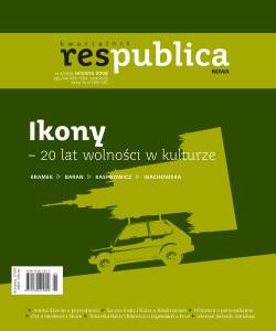 respublica_5_okladka_duza